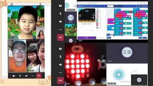 即便無法出門上課,孩子們依然能夠在線上與老師互動、學習。 圖/FUN心在台北提供