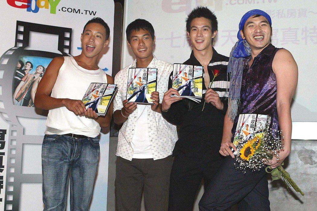 《17歲的天空》演員(左起)Jimmy、楊祐寧、張大鏞、季宏全為他們的寫真書造勢。 圖/聯合報系資料照