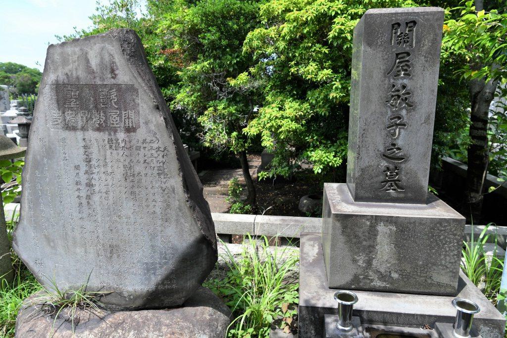位在橫濱市鶴見區總持寺的關屋敏子之墓,以及墓碑旁的「歌聖關屋敏子」紀念碑。  圖/取自部落格「万遊歩撮」