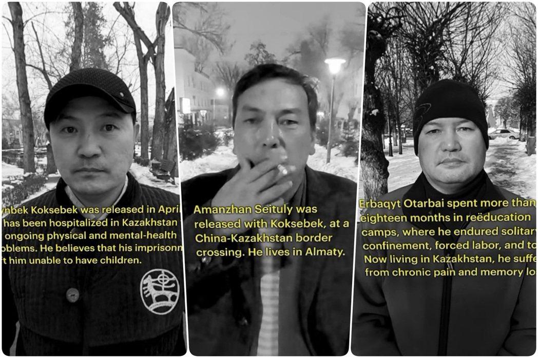 三位當事人皆有留下證詞紀錄於受害者資料庫,由左至右分別為:Orynbek Kok...