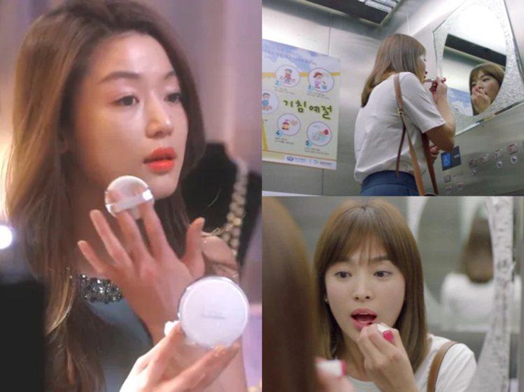 圖/微新聞提供 (左)《來自星星的你》全智賢在劇中使用的IOPE氣墊粉餅成為當時...