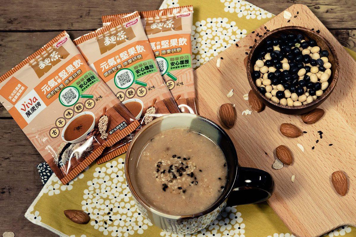 萬歲牌古早味麵茶堅果飲,精選堅果與多種穀物研磨而成。 圖/聯合新聞網 拍攝