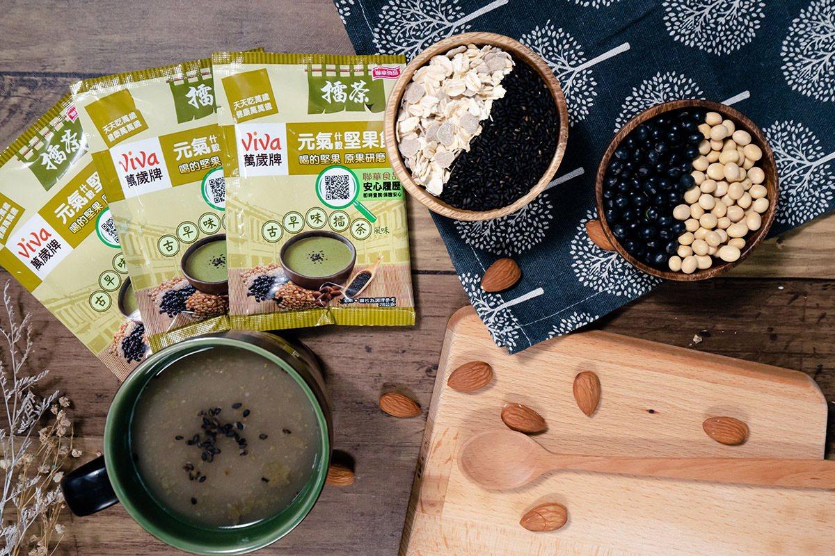 萬歲牌古早味擂茶堅果飲精選堅果與多種穀物研磨而成。 圖/聯合新聞網 拍攝