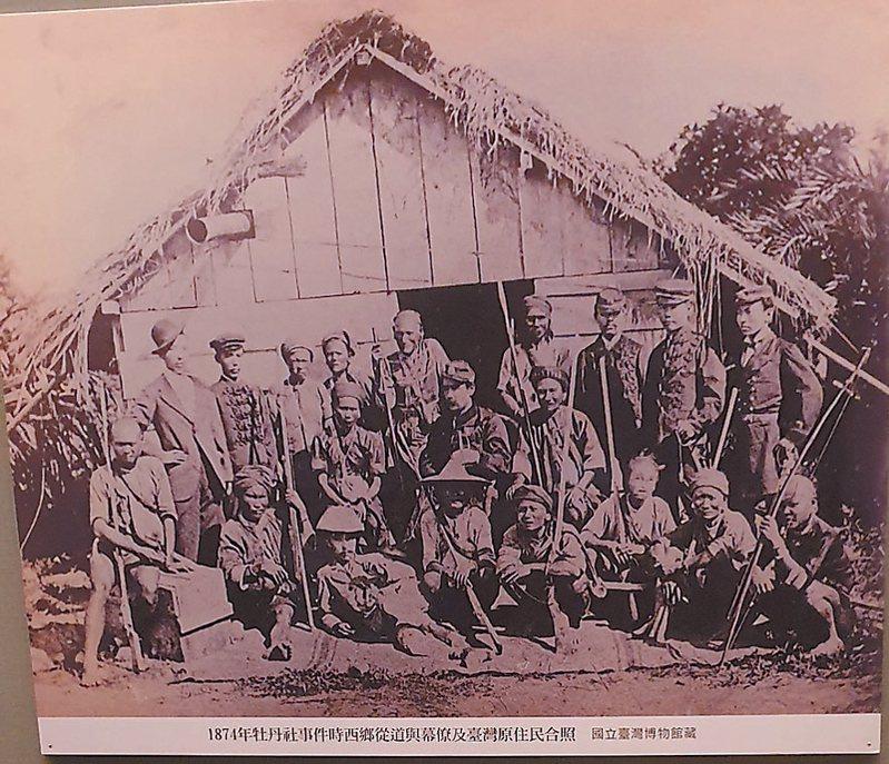 故宮北院此刻正展出「牡丹社事件」相關史料。這張原住民合照中,有一位是斯卡羅卓杞篤之子朱雷。  記者陳宛茜/攝影