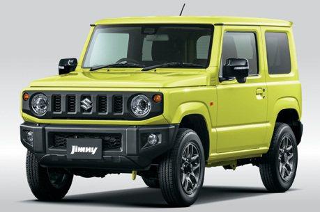 日規Suzuki Jimny新年式小改車款 10月底正式發表
