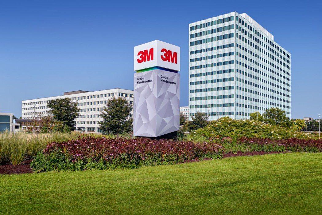 3M將被納入道富環球投資顧問 (SSGA) 性別多元化指數 ETF。3M/提供