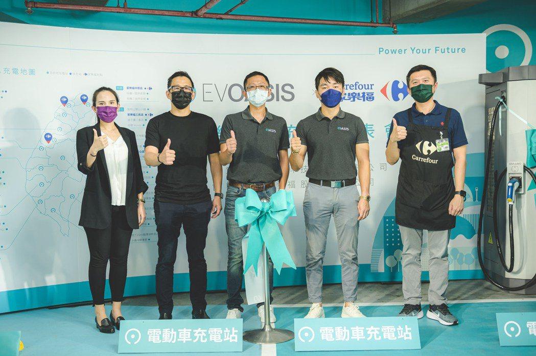 EVOASIS聯名家樂福的120kW超級快充站啟用開幕式。(右起)家樂福三民店店...