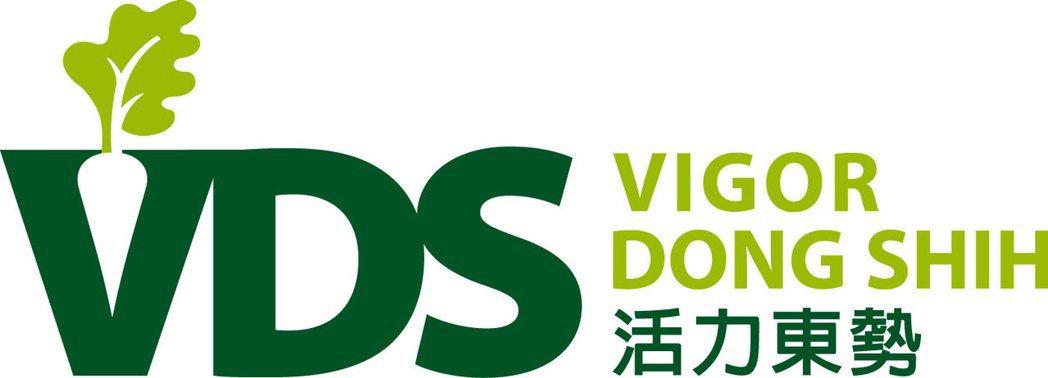 「活力東勢VDS」將所有胡蘿蔔契作農戶田間管理納入,具備安全生產履歷的「VDS生...