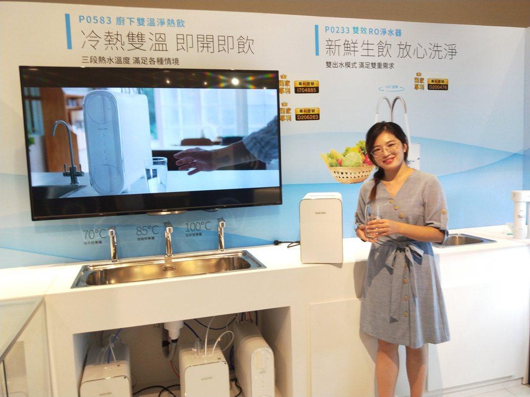 櫻花淨水器產品經理顏舒瑜表示,櫻花P0583廚下雙溫淨熱飲水機,讓家庭飲用冷熱水...