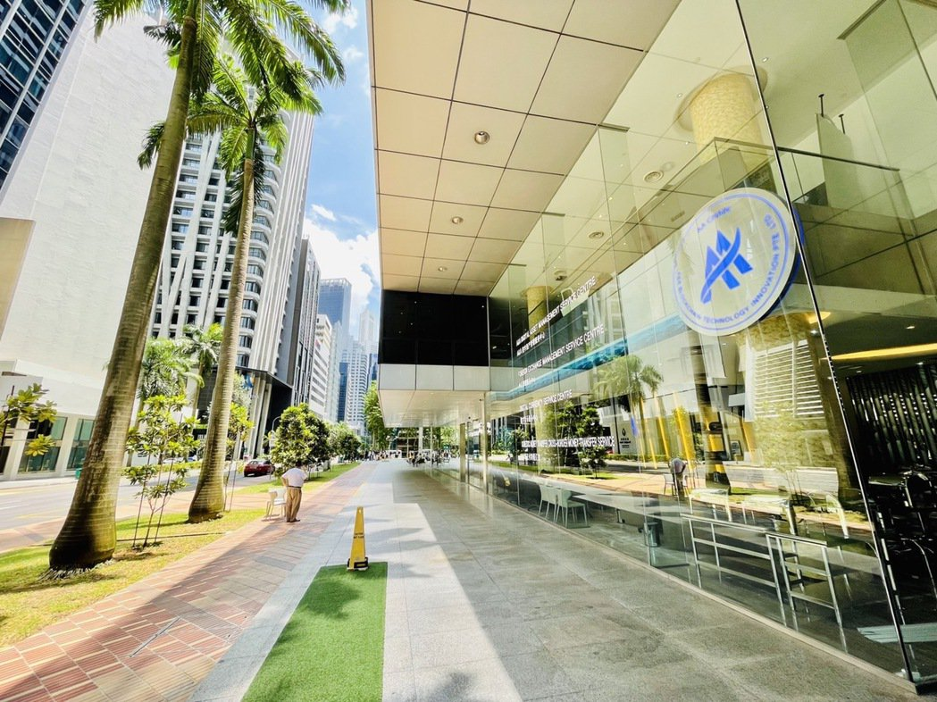 A&A數字資產管理服務中心位於新加坡CBD金融核心區。 業者/提供