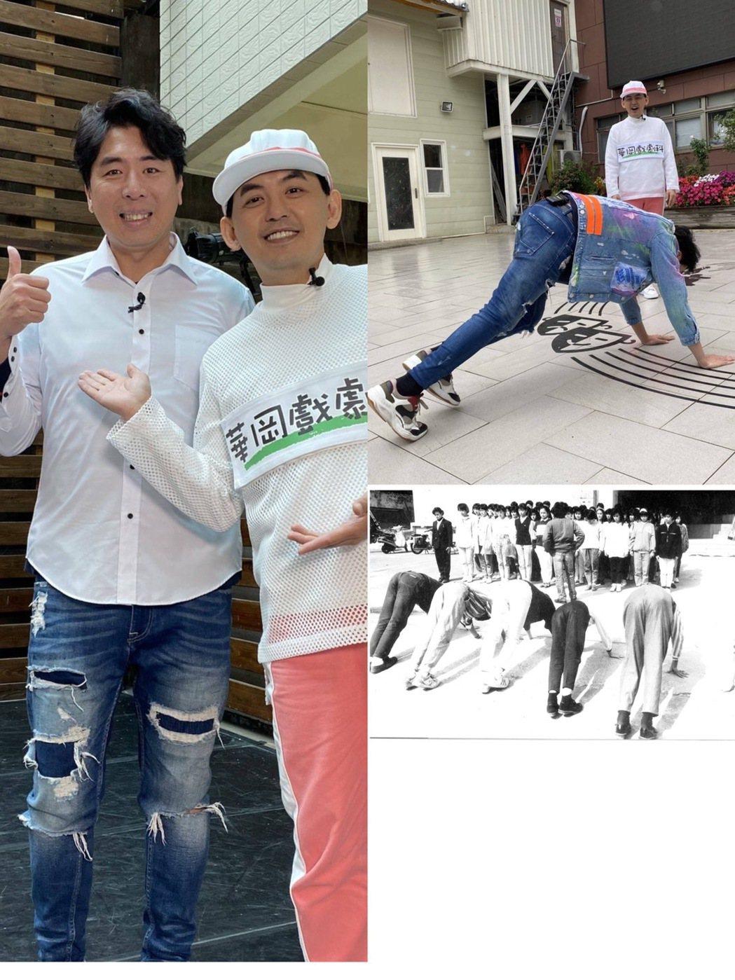 梁赫群回華崗藝校,在大門口重現當年遭老師體罰趴地的姿勢。圖/一個都不能少粉專
