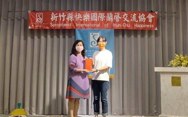 陽明交大女大生獲獎學金,新竹縣快樂國際蘭馨交流協會希望她能好好努力學習,未來回饋社會。圖/縣府提供
