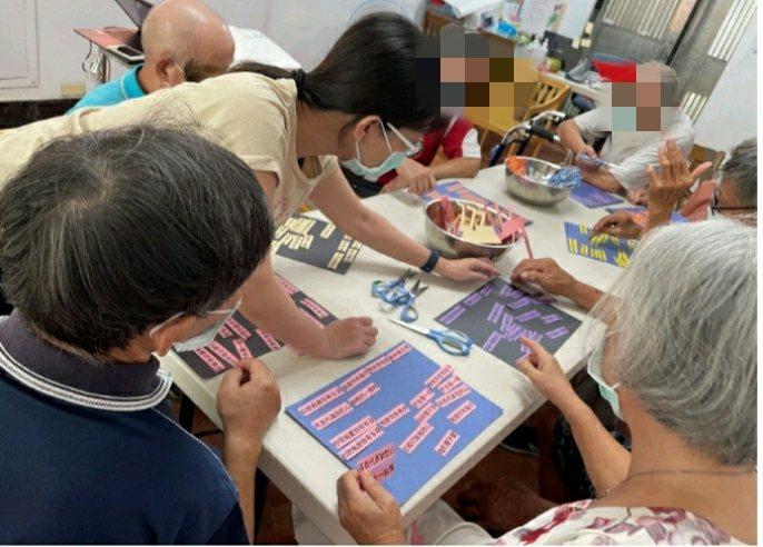 疫情趨穩,衛福部台南新營醫院失智據點重新開放,提供當事人學習感知,也希望提供家屬喘息時間。圖/醫院提供