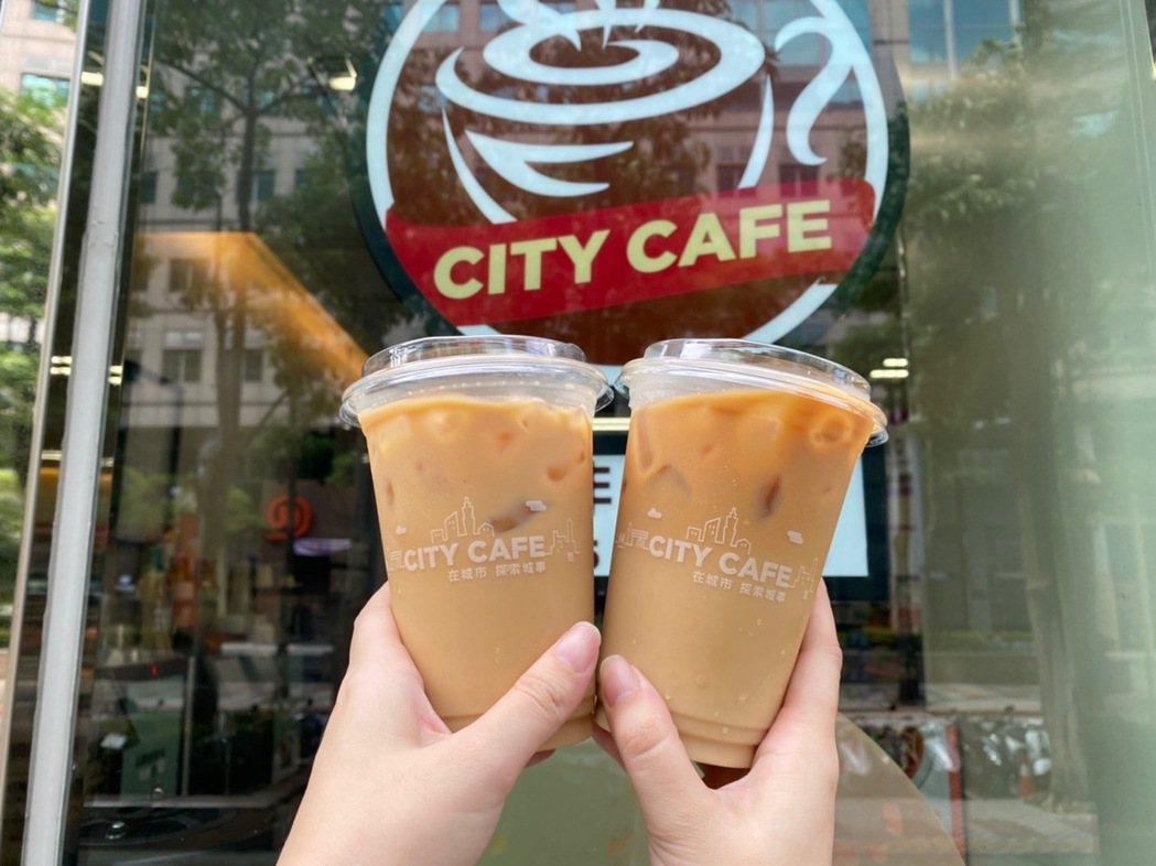 迎接國際咖啡日,9月29日至10月1日至7-ELEVEN門市購買CITY CAF...