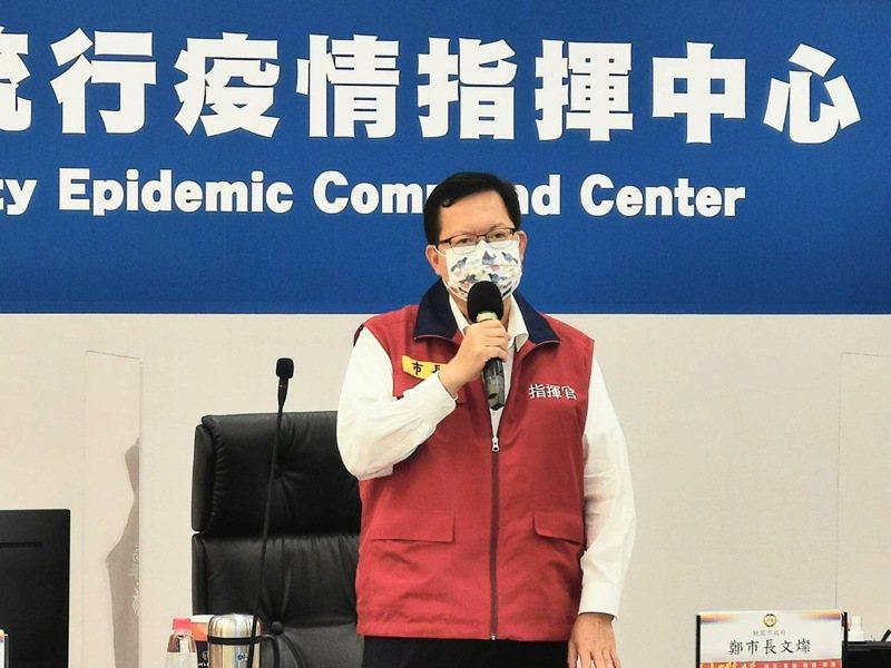 桃園市長鄭文燦今天召開防疫會議時指出,學校的戶外教學和畢業旅行及隔宿露營等活動,國中、高中部分因為目前正在打疫苗,只要打1劑疫苗滿14天就可以戶外教學。圖/市府提供