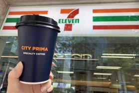 「國際咖啡日」7-ELEVEN精品美式1折、燕麥拿鐵買1送1