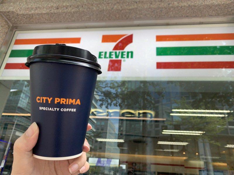 7-ELEVEN響應國際咖啡日活動,OPEN POINT行動隨時取首度推出CITY PRIMA精品美式1杯1折超殺限量優惠。圖/7-ELEVEN提供