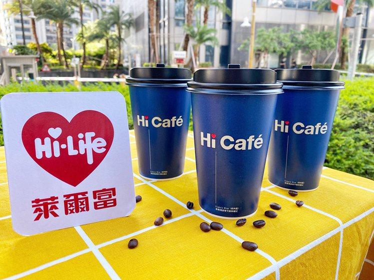 10月1日國際咖啡日當天,萊爾富Hi-Life VIP App整買零取推出會員獨...