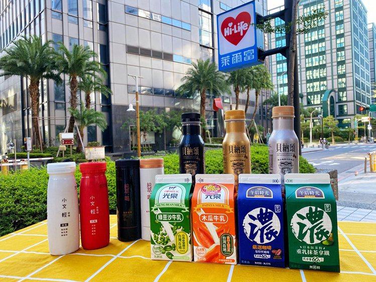 響應國際咖啡日,即日起至10月5日前到萊爾富門市購買指定飲品,亦可享第2件7折或...