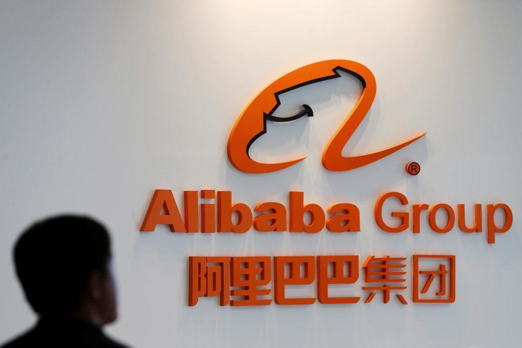 大陸科技高管們26日承諾支持北京的「共同富裕」計畫,並會幫助中小企業。取自微博