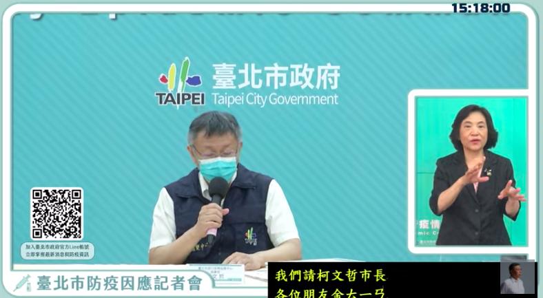 台北市長柯文哲今天在防疫記者會中宣布,台北市再度放寬餐飲內用,若民眾在餐廳吃飯,「做你旁邊都認識,不一定要隔離,但若都不認識,就要梅花座、有隔板。」圖/引用直播
