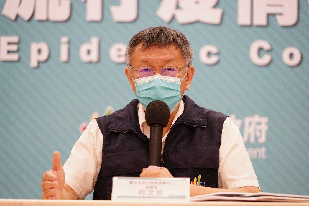 對於旅館轉軌為社會住宅,台北市長柯文哲表示,短期使用可以,但仍需有中長期計畫。圖...