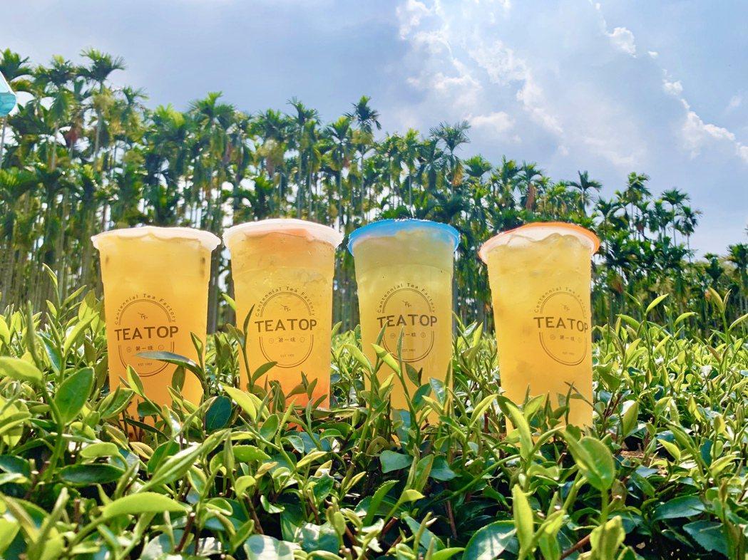 手搖飲品牌「TEA TOP第一味」發跡南投名間、以茶飲自產自銷一條龍為人所知。T...