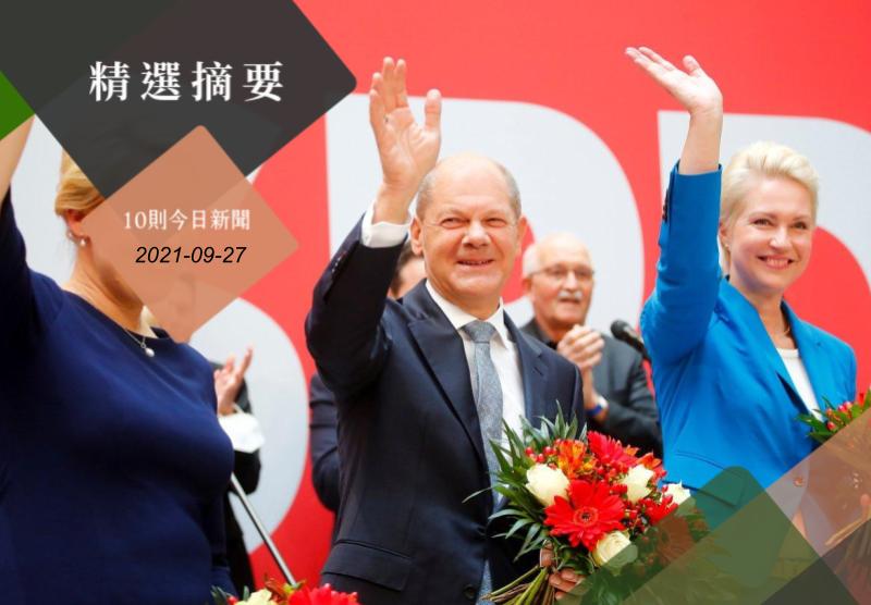 蕭茲(捧花者)27日在社民黨柏林總部接受支持者獻上代表社民黨的紅、白色鮮花。路透