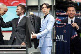跟貝克漢、梅西一樣帥穿西裝 DIOR套版訂製服務開跑!