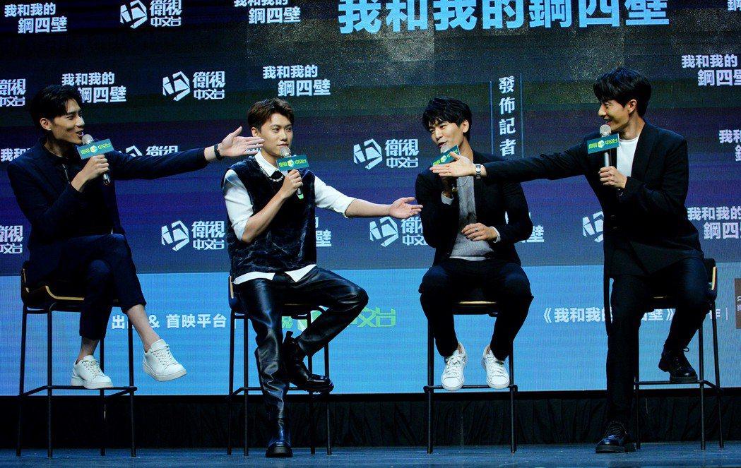 管麟(右起)、涂善存、邱宇辰、宋偉恩暢聊拍戲過程,互相爆料。圖/衛視中文台提供
