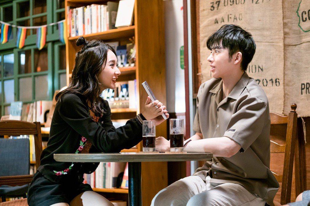 蕭子墨(右)、李沐在「不讀書俱樂部」中飾演兄妹。圖/三和娛樂、myVideo提供