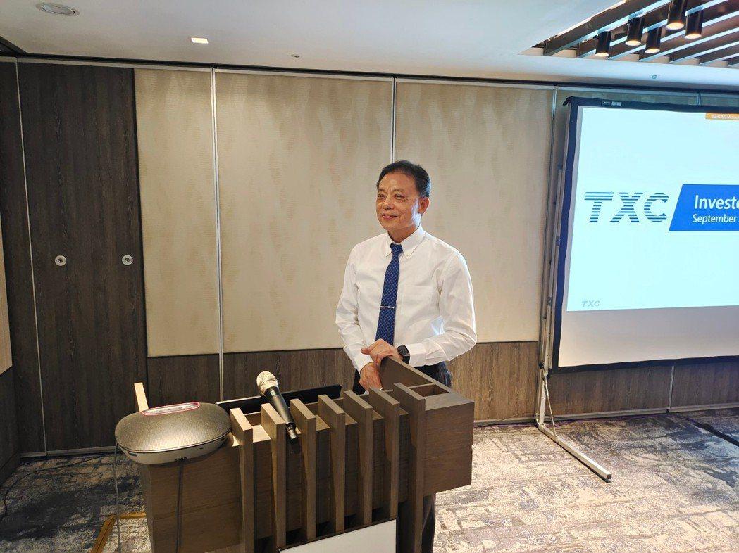 晶技董事長林萬興2021年9月27日親自主持法說會。張剛瑋/攝影
