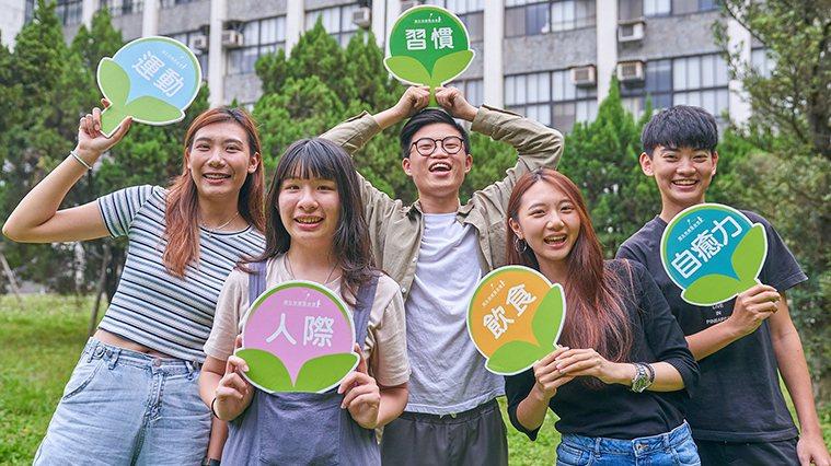 從4大主題面向議題,協助年輕世代奠定職涯根基。 圖/揚生慈善基金會