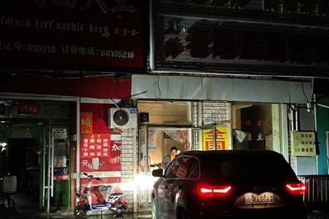圖為中國網友上傳吉林省磐石市的停電狀況。 圖/取自微博