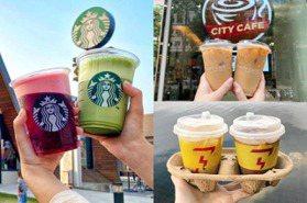 「國際咖啡日」7大優惠!7-11美式8元&燕麥拿鐵買1送1、星巴克全品項第2杯半價