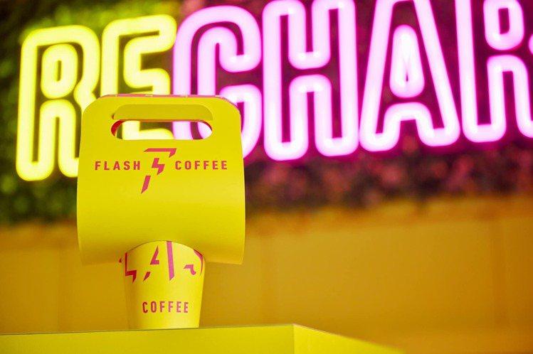 圖/Flash Coffee Taiwan