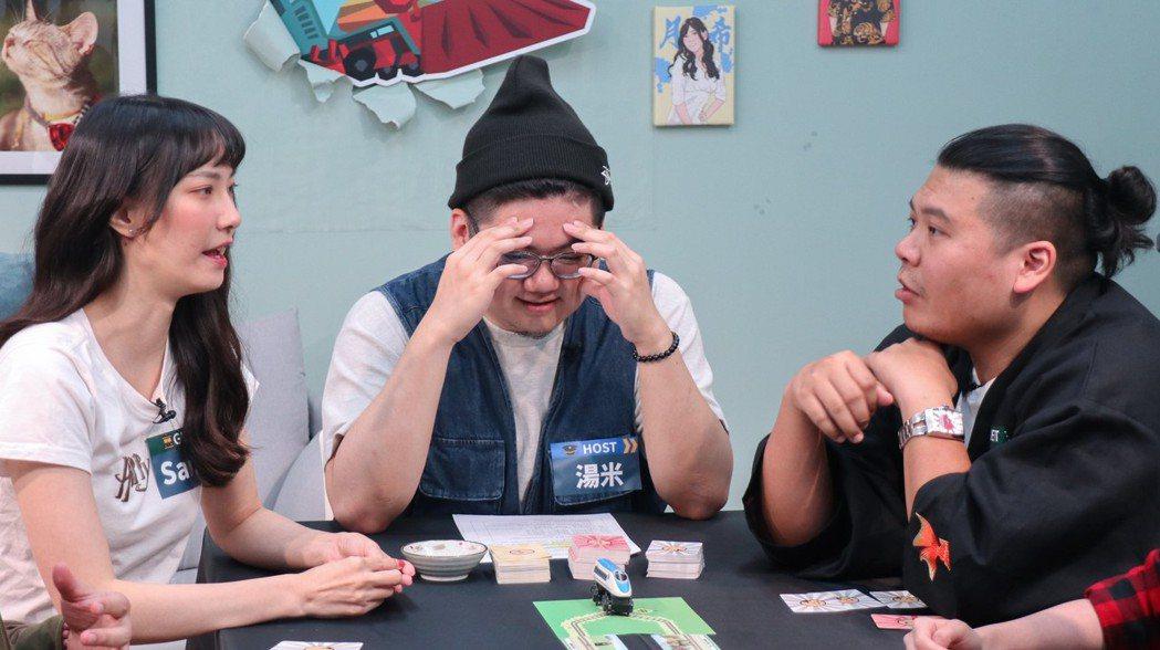 《你給我電電》遊戲過程中正在做抉擇的車長湯米/西瓜皮育樂提供