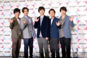 恭喜!櫻井翔、相葉雅紀同時宣告結婚 公開時間點背後原因