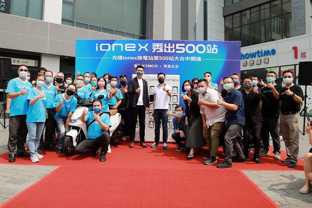 第500站KYMCO ionex換電站於台中秀泰影城啟用,目標年底前全台將要建置...