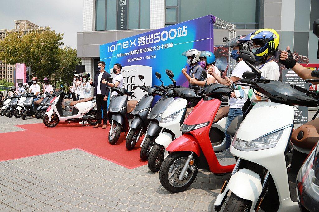從換電站佈局速度到「ionex尊榮換電」服務上線,看見KYMCO對台灣電動機車市...