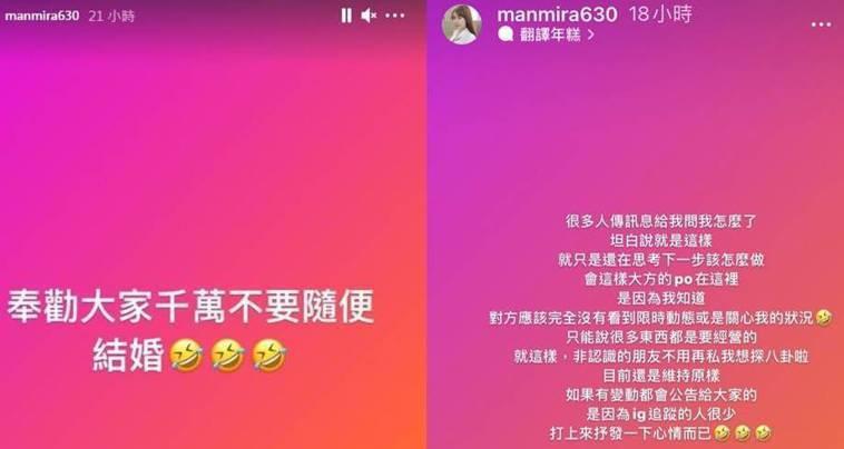 圖/「潔哥/李秉潔」臉書和IG
