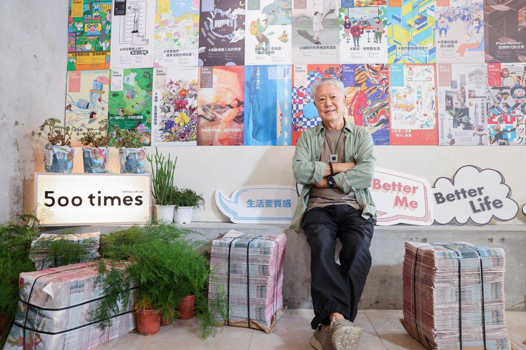美學家蔣勳走訪「500案內所」,並寄予厚望:「希望是一個年輕人能玩起來的地方。」...