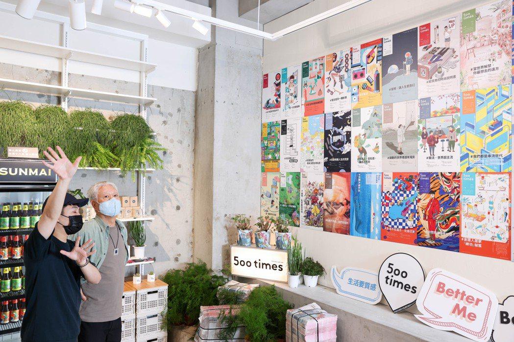 蔣勳站在由「500輯」插畫封面布置的海報牆前,彷彿經典與新生代的隔空對話。圖/吳...