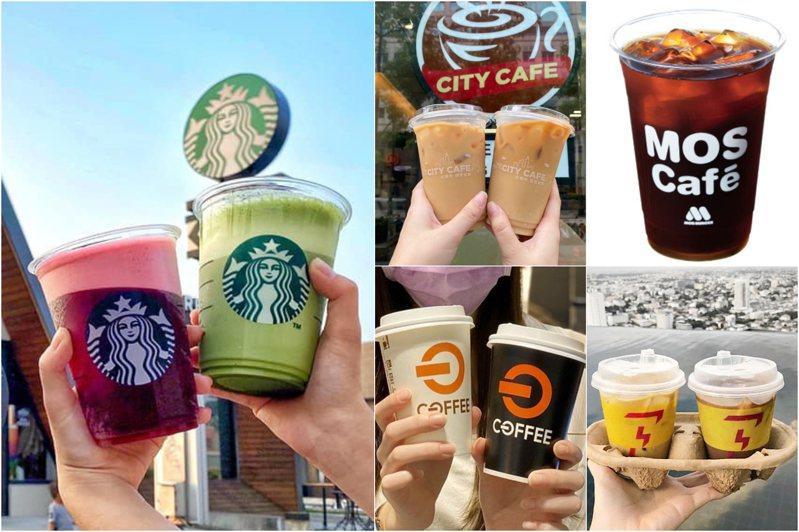 圖/星巴克咖啡同好會(Starbucks Coffee)、7-11提供、摩斯官網、全聯提供、Flash Coffee Taiwan