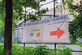 直播/今本土+1在台北 另增6例境外移入個案