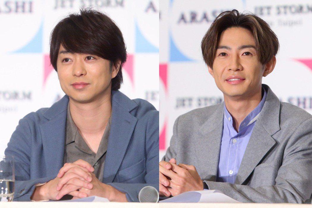「嵐」櫻井翔、相葉雅紀同天宣布結婚。 圖/報系資料照