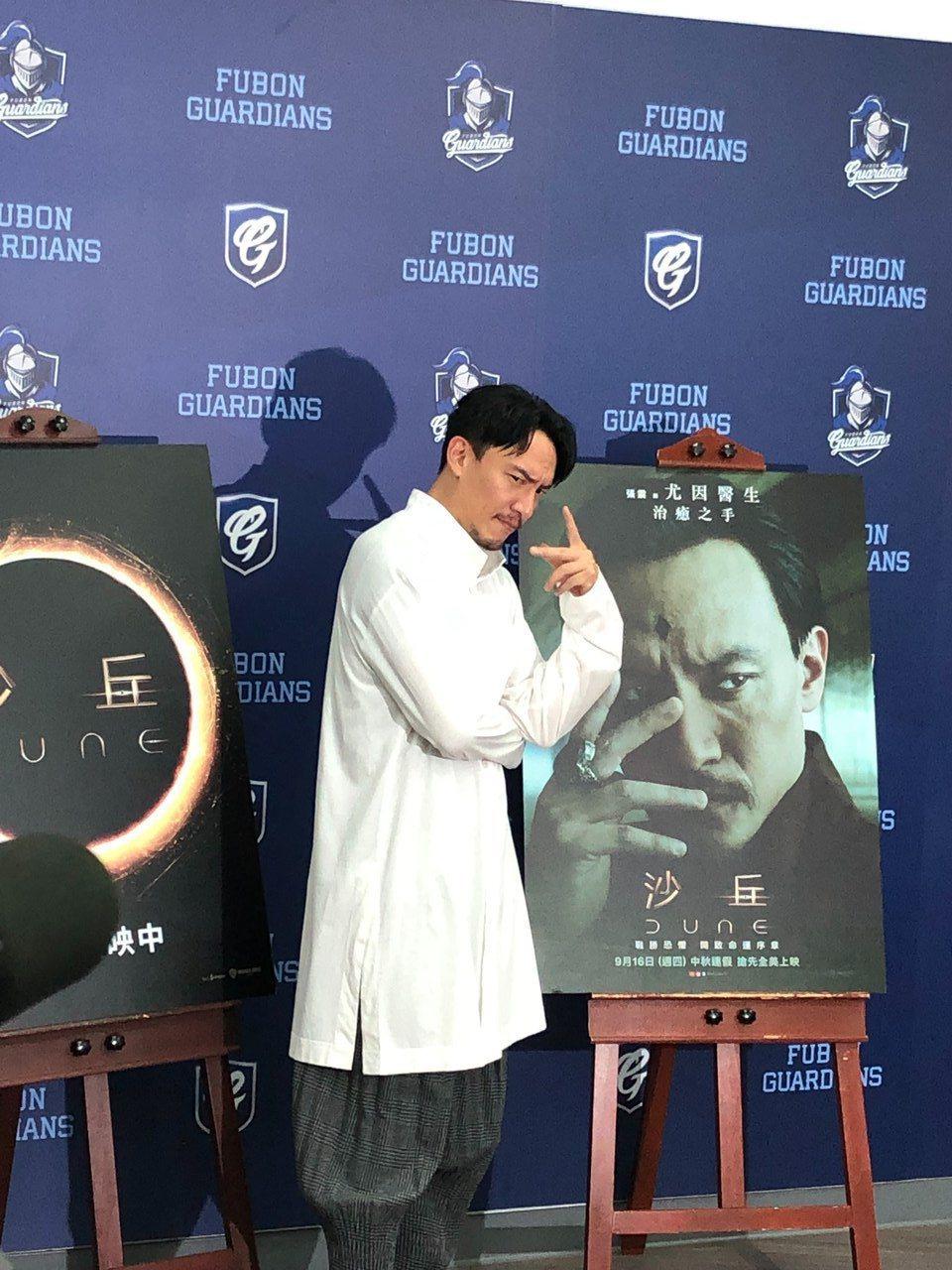 張震為宣傳首部主演好萊塢電影「沙丘」,出席新莊棒球場開球,提到恩師李安先前投球時...