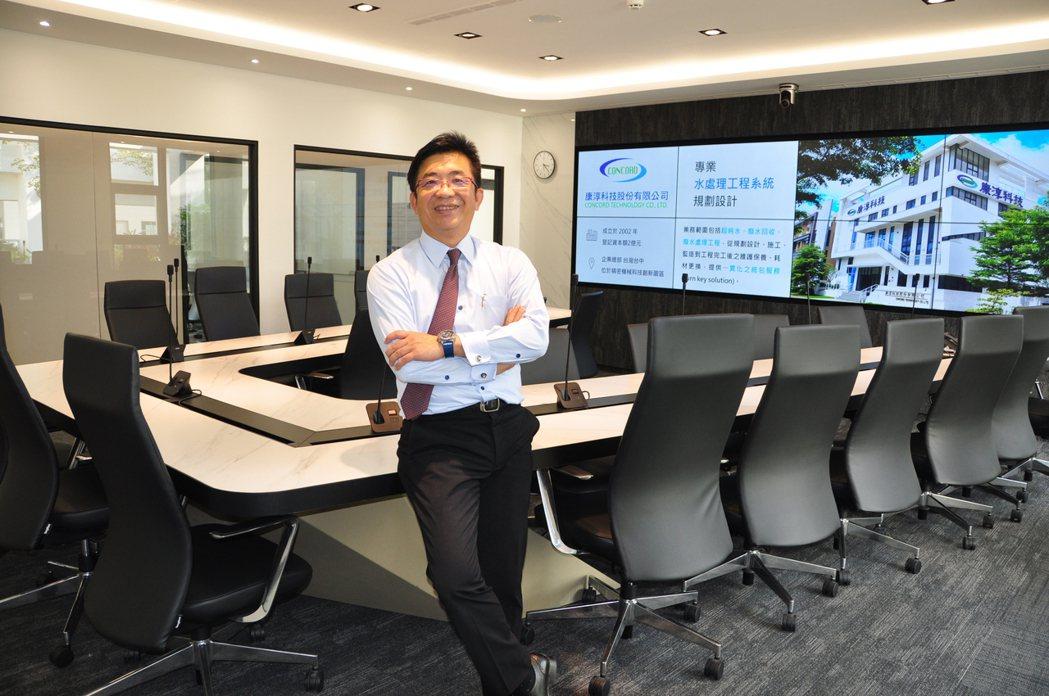 康淳科技董事長林守堂表示,ESG是現代企業生存的基本條件。 康淳科技/提供