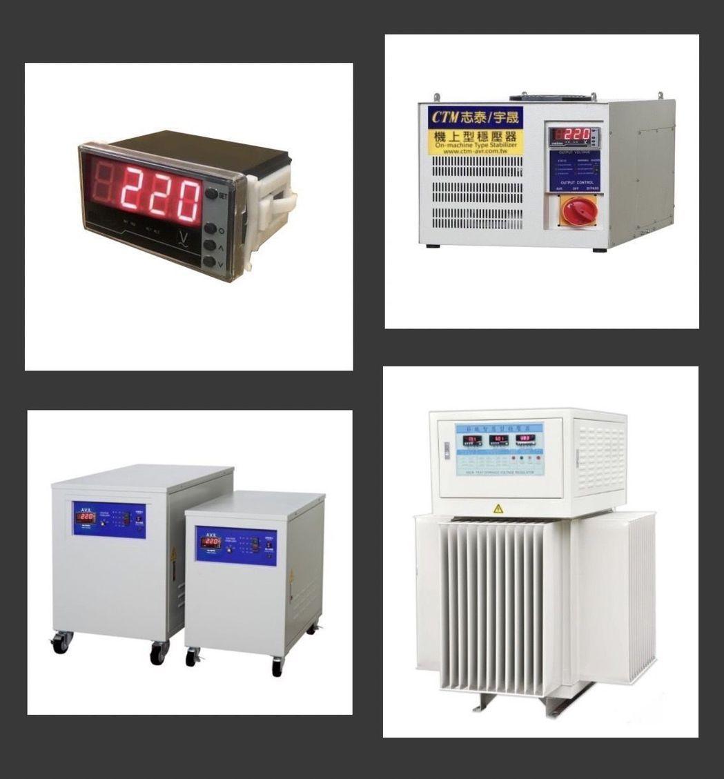 全銅線.機上型穩壓器(CPL系列)、大容量.感應式穩壓器(CLS系列),皆有「可...