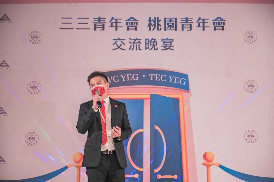 桃園青年會長徐子鑑表示,怎麼樣在後疫情時代中讓台灣這片土地上的人過得更好,是青年...